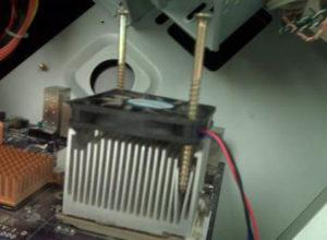 Модернизация системы охлаждения