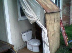 Туалет на свежем воздухе