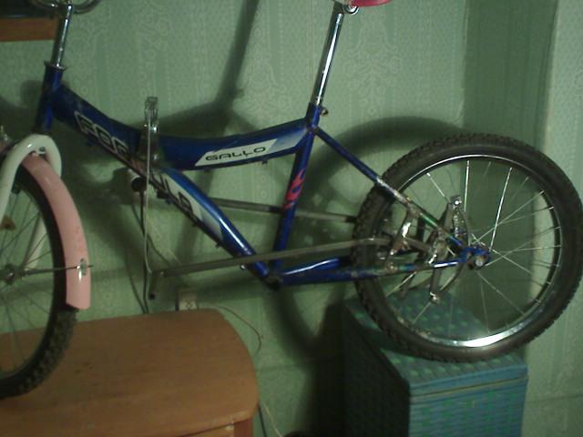 Велосипед с зубчатым зацеплением