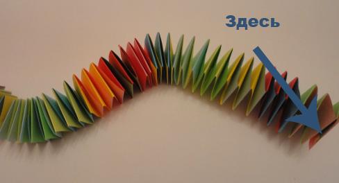 Бумажные гирлянды радуга своими руками