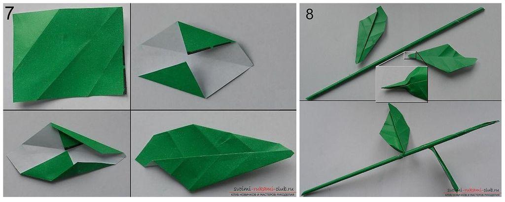Стебель бумажной розы в технике оригами