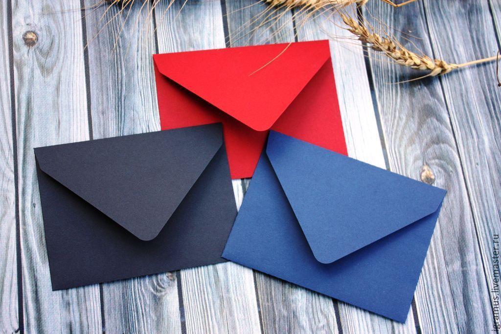 Как сделать конверт из бумаги